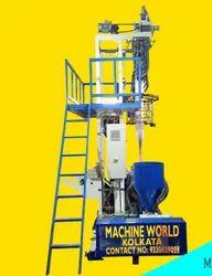 Biodegradable Plastic Extrusion Machines