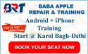 EMMC Android Mobile Repairing Training and Imaster Training Course Bart (combo Offer)