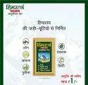 Himratna Extra Cool Ayurvedic Oil