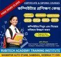 Training Institutes