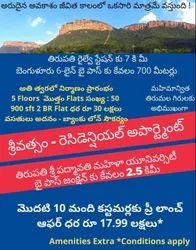 2 BR Flats Rs 17.99 Lakhs Tirupati close to Padmavathi Mahila University Bye Pass Junction