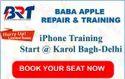 iMaster Training Course BART