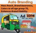 Advertising Auto Rickshaw Branding Service In New Delhi, Mode Of Advertising: Offline