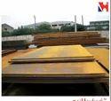 Quard 400 Steel Plates