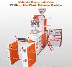 PP Blown Film Machine, 35 Kw