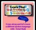 2 Thai Language Course