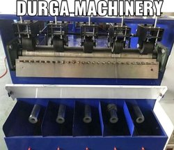 Compact Machine