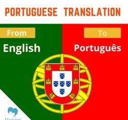 English Portuguese Language Translation Services, Across The Globe