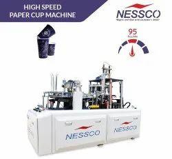 nesco高速纸杯机(95个/分钟),NS-2100