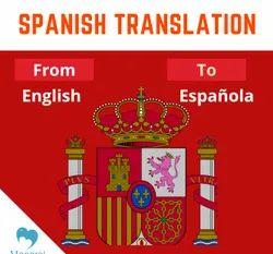 English Spanish Language Translators Services, Across The Globe