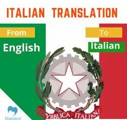 English Italian Language Translation Services, Across The Globe