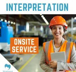 One Day Onward English Language Interpretation Services, Pan India