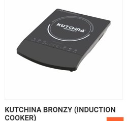 Kutchina Bronzy Induction Cooker