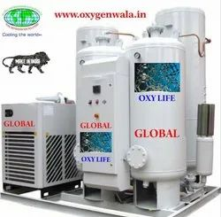 PSA Medical Oxygen Plant For Hospital & Other Important Industries