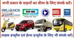 Commercial Vehicle Insurance Agents, India, 1 Year