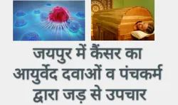 Oncologist In Jaipur