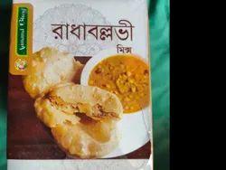 Radha Vallabhi Mix 100gm, Packaging Type: Box