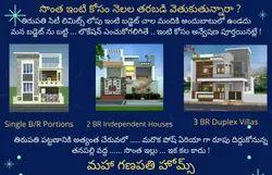 1 B/r Cottages For Rs 6 Lakhs In Tirupati Investors Invited From Delhi Noida