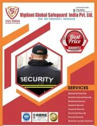 Security Guards Provider In Greater Noida, No Of Persons Required: 5