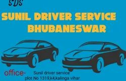 Full Time Driver Services