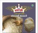 Samradni Light Yellow Rice Bhaatvdi, Packaging Size: 50gm To 1 Kg