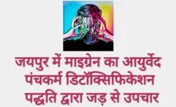 Migraine Treatment Jaipur
