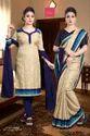 Cotton Uniform Saree