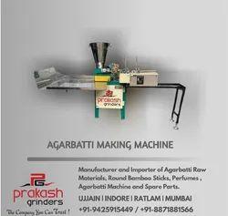 全自动制香机,200-250冲程/分钟,10-15公斤/小时