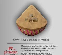 Saw Dust Powder /  Wood Powder ( Mesh 50+ )