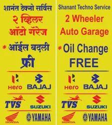 Two Wheeler Auto Garage - Engine Oil Change, Service Center