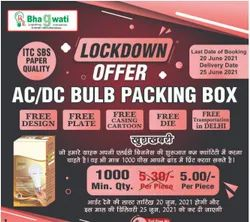 9W ACDC Bulb Packaging Box