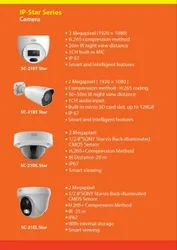 Tvs Electronics Day & Night Vision TVSE CCTV Camera Security Systems, CMOS, Model Name/Number: Sc-21el Classic