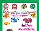 3rd Party Manufacturing Pharma