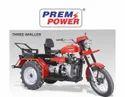 Three Wheeler Tractor