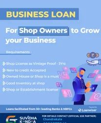 Loan For Shop Owners