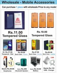 Transparent Apple Iphone Mobile Tempered Glass, Thickness: 0.33 Mm
