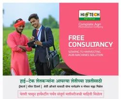 Agri Mechanization Consultant For Every Agriculture Machinery Need