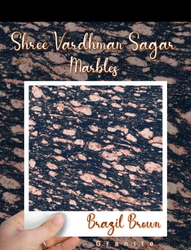 Polished Slab Brazil Brown Granite, For Flooring, Thickness: 16mm