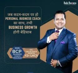 Business Coaching Program (BCP) Only Student