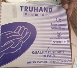 Rubber Sterile Surgical Gloves