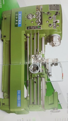 Own Brand Manual Lathe Machine Planar Rs 69000 Piece S Manual Guide