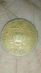 20 Paisa 1970 Coin Kamal