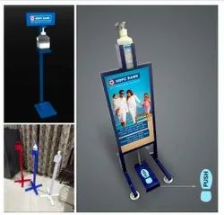 MS Powder Coated Floor Mounted Manual Hand Sanitizer Dispenser