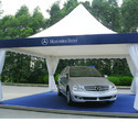 Scissor Display Canopy
