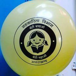 Yellow Printing Balloons