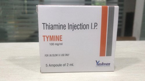 FORGO PHARMACEUTICAL THIAMINE INJECTION I.P., 5*2ML, FORGO GROUP, Rs 110 /ampule | ID: 21513676130
