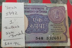 100 Pc. Bundle Of One Rupee Note 1992 Signed By Montex Ahluwalia