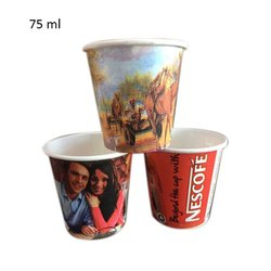 Multicolor 75ml Printed Paper Coffee Cup, Packet Size: 50 Pieces/Packet, Capacity: 75 ml