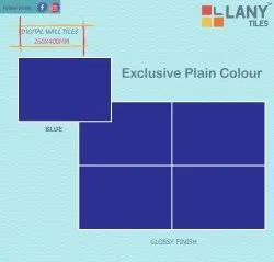 250x400mm Plain Blue Digital Wall Tiles