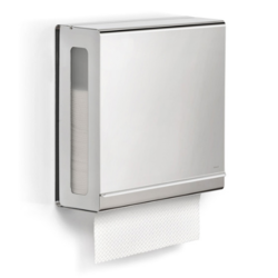 Brush Metal Finish Paper Towel Dispenser
